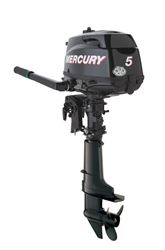 new Mercury 5MXLH FourStroke Portable Outboard
