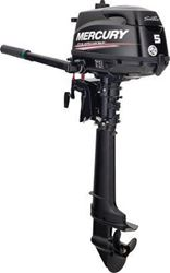 buy new 5MLHA Sailpower Portable FourStroke outboard motor