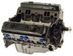 Picture of Mercury-Mercruiser 864652A01 LONGBLOCK ASSEMBLY
