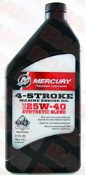 1 quart Mercury Synthetic Blend Marine Oil 25W40 for sale